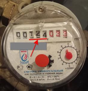 какие показания снимать со счётчика горячей воды